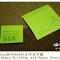 Leo Birthday gift-01.JPG