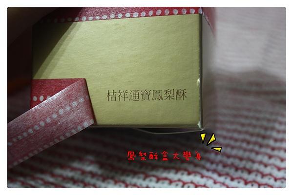 婚禮章-07.JPG