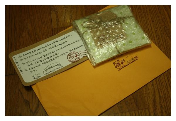 小粽禮-01.JPG