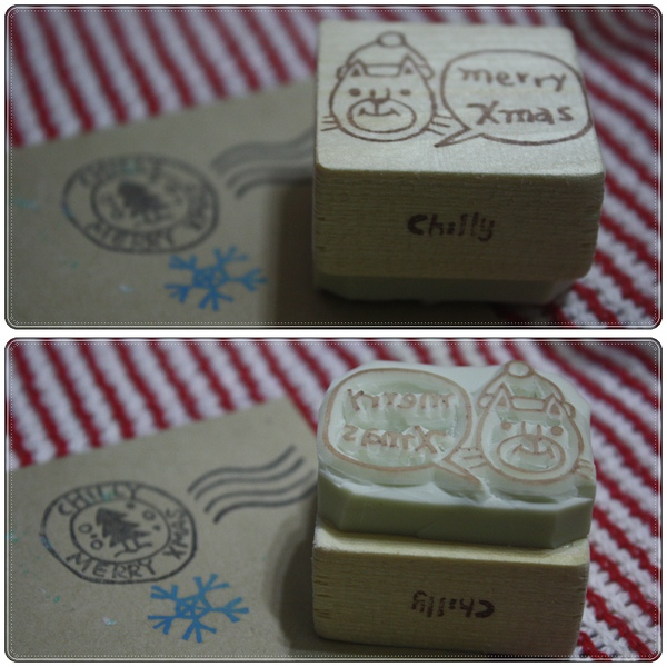 9912-Chilly交換明信片-07.JPG