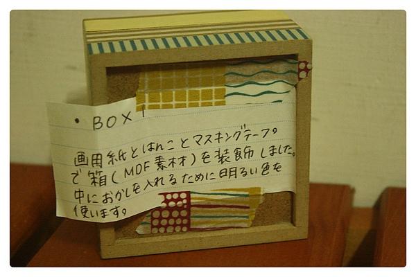 ayaco禮盒-03.JPG