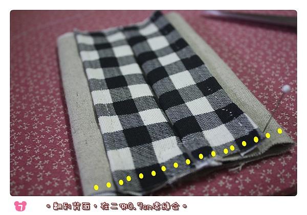 面紙包-07.JPG
