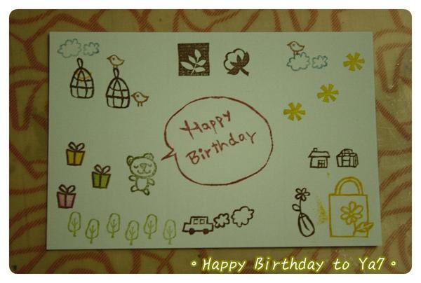 Happy Birthday to Ya7-01.JPG