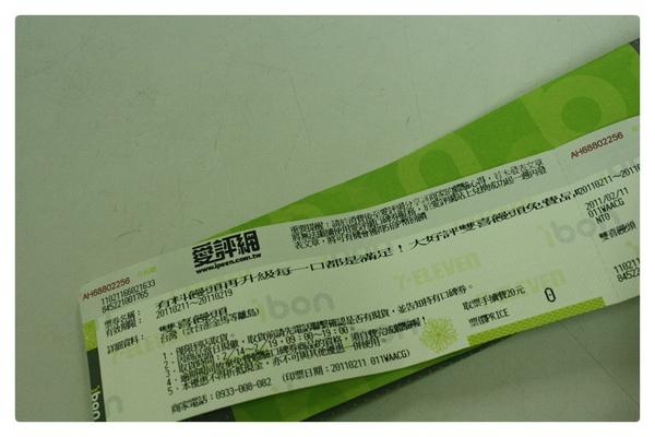 雙喜饅頭-02.JPG