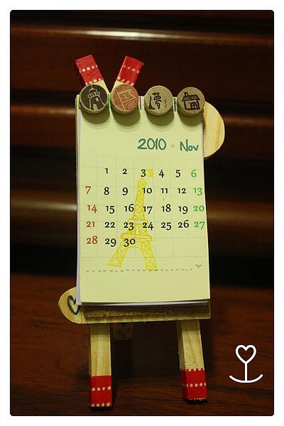 小月曆牌-01.JPG