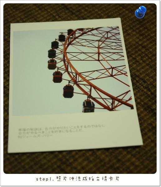 990729-小熊禮-blog-06.JPG