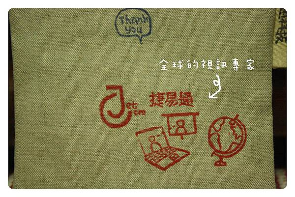 1000428-捷易通杯墊-02.JPG