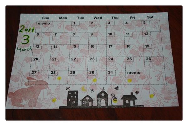 2011交換桌曆-03.JPG