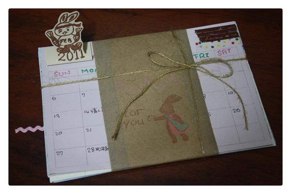 2011交換桌曆-01.JPG