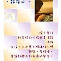 手感刻章-03.jpg