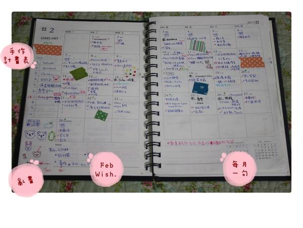 10003-安安麻麻分享-07.JPG