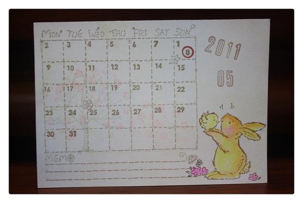 2011交換桌曆-05.JPG
