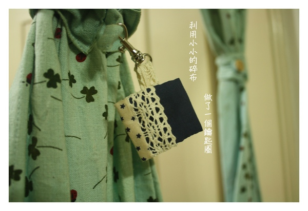鑰匙圈-01.JPG
