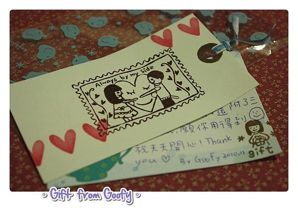 Gift From Goofy-04.JPG