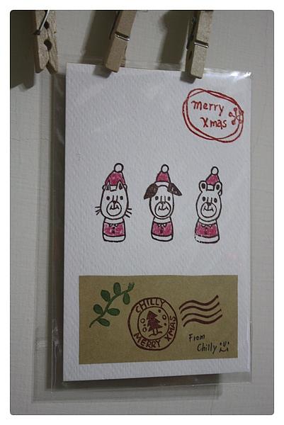 9912-Chilly交換明信片-02.JPG