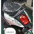 e-moving-07.JPG