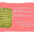 990729-小熊禮-blog-10.JPG