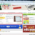 pixnet首頁-20101202.jpg