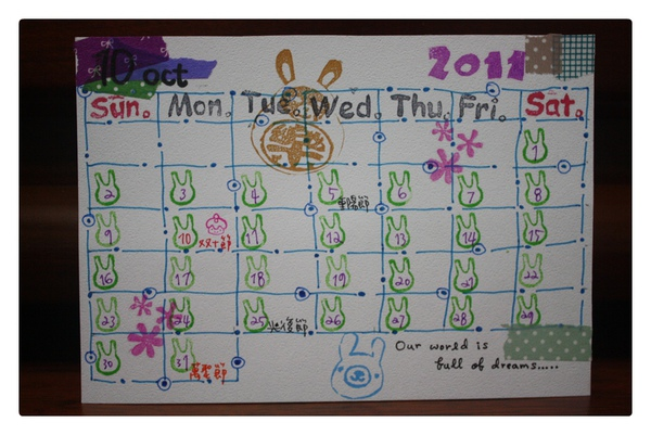 2011交換桌曆-10.JPG