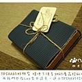 Leo Birthday gift-04.JPG