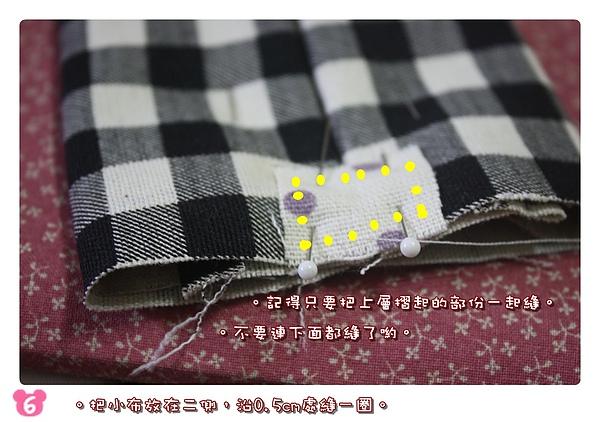 面紙包-06.JPG