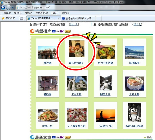 20110306-精選-03.JPG