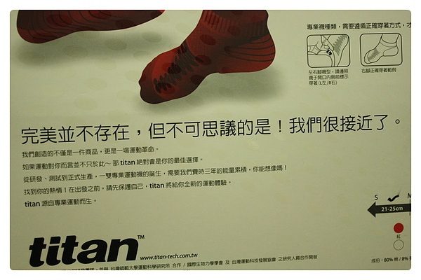 titan-03.JPG
