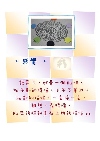 手感刻章-04.jpg