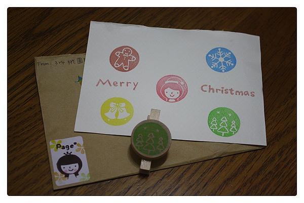 9912-Page耶誕卡-01.JPG