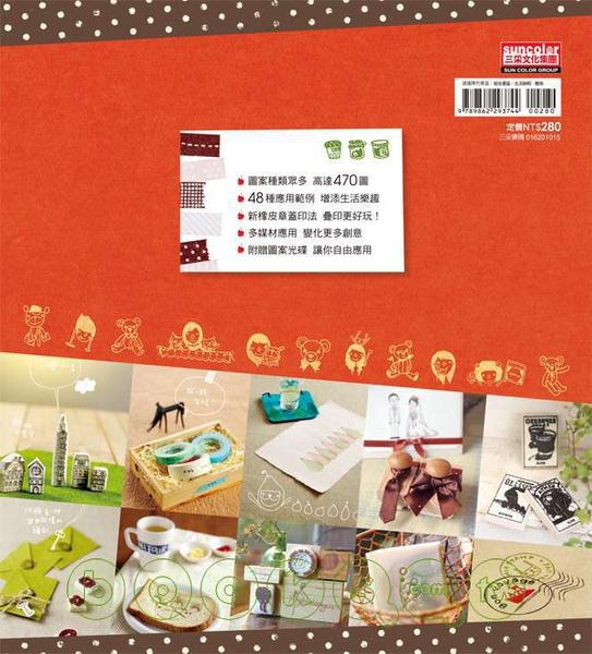 MIA book-04.jpg