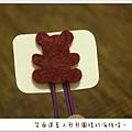 990729-小熊禮-blog-09.JPG