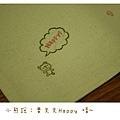For亭慧Gift-04.JPG