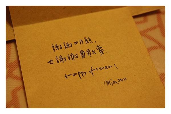 10003-Mia之勇敢夢章-10.JPG