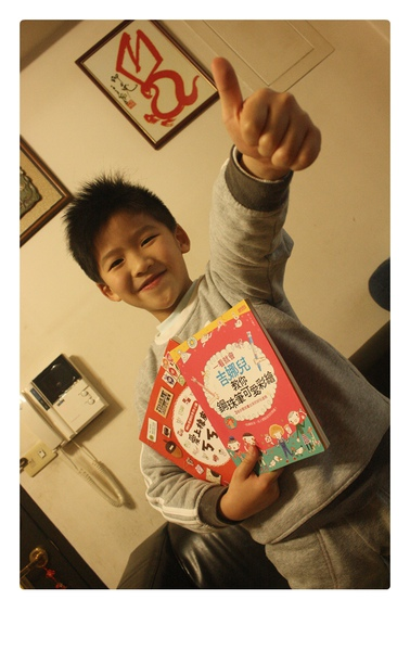 MIA book-05.JPG