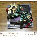 Ivy gift-09.JPG
