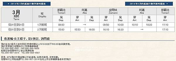 2014-03-26_093841.jpg
