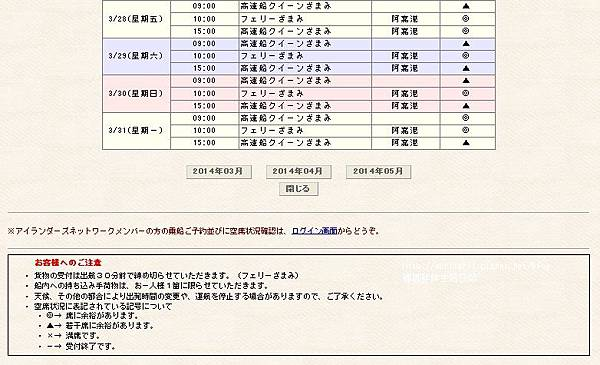 2014-03-26_094424.jpg