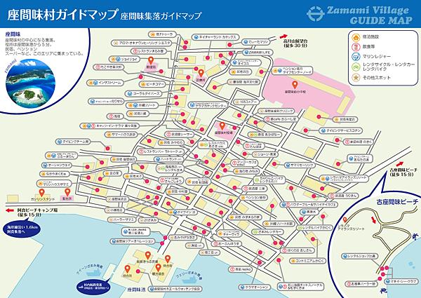 map-syuuraku-thumb-1110x785-255.png