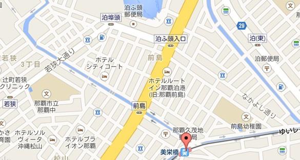 2014-03-28_144249.jpg