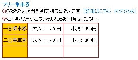 2014-03-28_144811.jpg