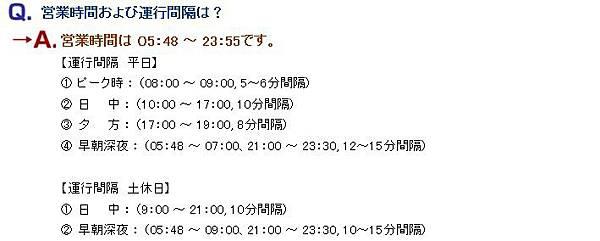 2014-03-28_145021.jpg