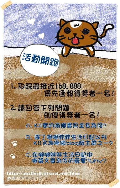 cat1拷貝.jpg