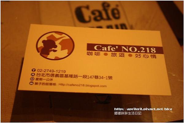 IMG_5295.JPG