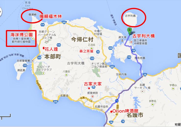 2013 Okinawa