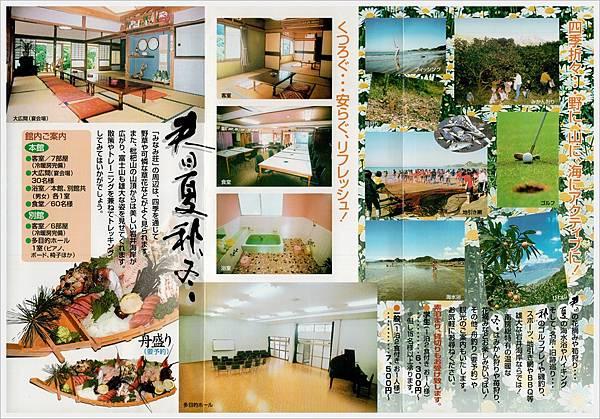 house-1024-1.JPG