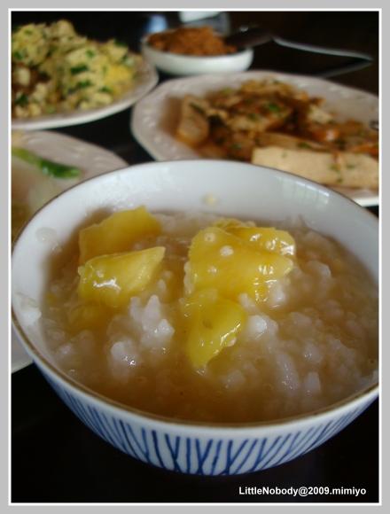 早餐的地瓜稀飯.jpg