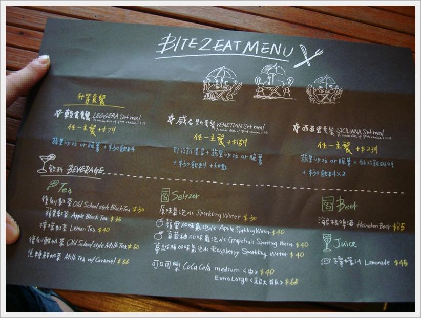 bite2eat-menu.JPG