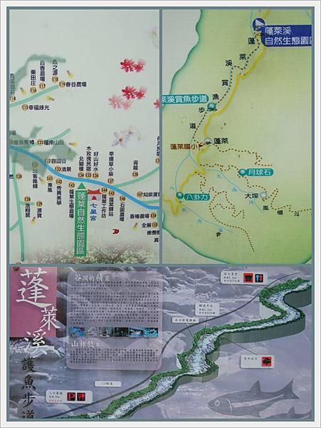 蓬萊護魚步道3.jpg