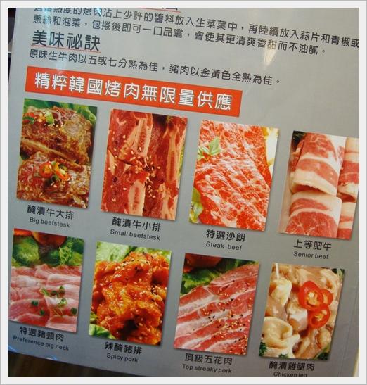 烤肉的肉.JPG