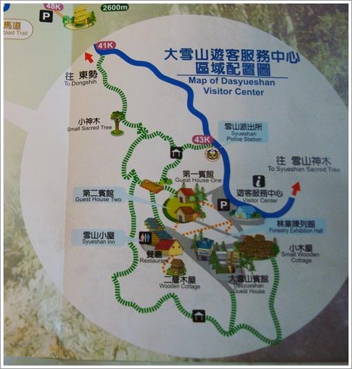 大雪山遊客服務中心區域配置.JPG